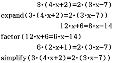 Web-Seminar: Lösen linearer Gleichungen und CAS – mit Blick auf den hessischen Mathematik-Wettbewerb